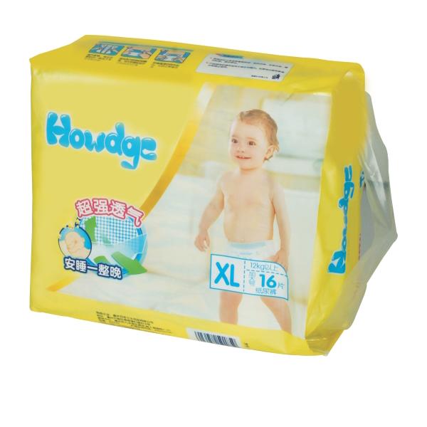 anmol-baby-diaper-3