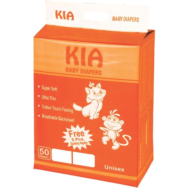 kia-baby-diapers-6