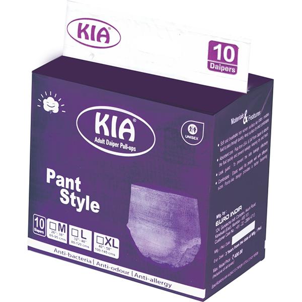 kia-pullup-diaper-2